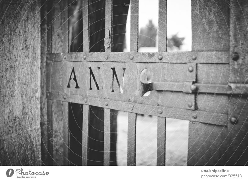 anno. hum Croatia Village Castle Ruin Wall (barrier) Wall (building) Door Gate Grating Characters Signs and labeling Old in the year Lock Black & white photo