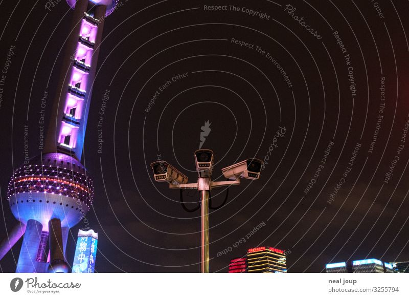 I spy -IV- Video camera Surveillance camera Shanghai China Downtown Oriental Pearl Tower Observe Aggression Town Watchfulness Prompt Conscientiously Mistrust
