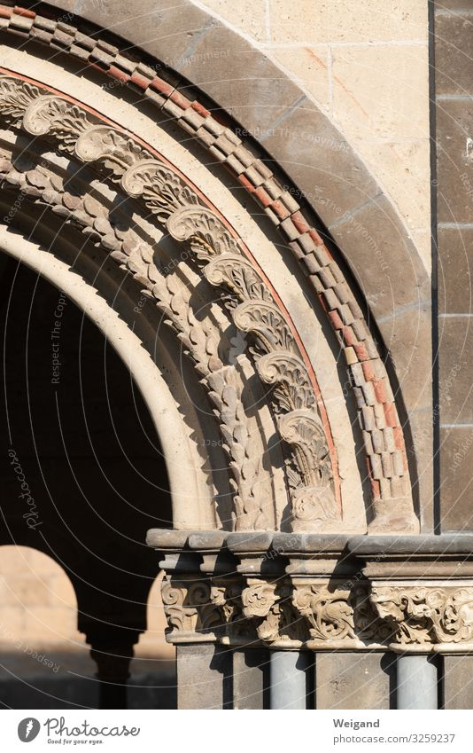 Maria Laach House (Residential Structure) Church Dome Facade Round Maria Laach Abbey Monastery Romanesque style Arch Christianity Belief Meditation Calm