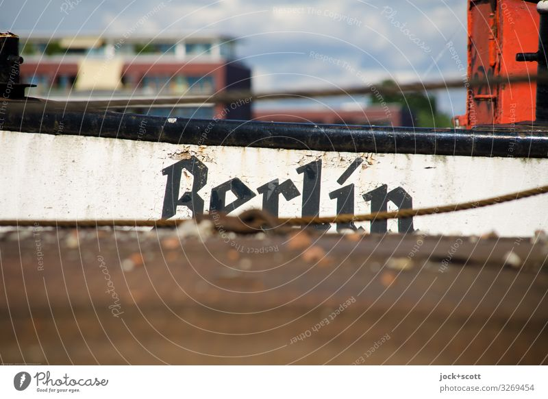 Investor Berlin Sky Beautiful weather Town house (City: Block of flats) Inland navigation Watercraft Jetty Metal Characters Name Typography Edge Old Historic