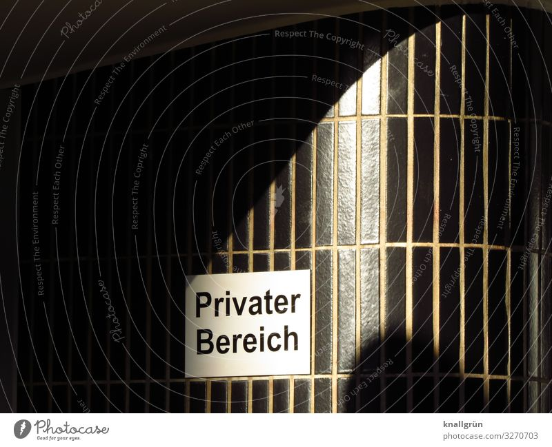 Private Area Characters Signs and labeling Signage Warning sign Communicate Dark Curiosity Black White Emotions Watchfulness Mysterious Far-off places