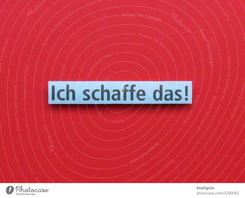 I can do it! confident Communicate Positive Optimism Word leap Letters (alphabet) Typography Text communication Language Latin alphabet Compromise