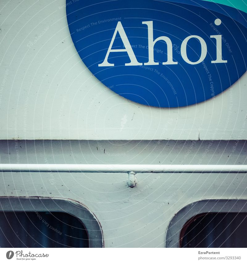 You've got to say the truth... Metal Sign Characters Signs and labeling Blue White Ahoy Watercraft Window Wall (building) Line Graph Rod Ship's side Exclamation