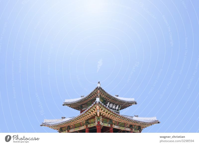 Suwon Design Vacation & Travel Tourism Summer Relaxation Attentive Serene Uniqueness Tradition suwon hwaseong fortress Tourist Royal colorful cultural