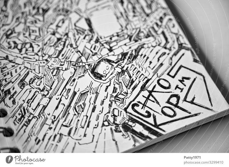 Emotions Art Creativity Stress Trashy Chaos Irritation Surrealism Drawing Bizarre Work of art Nerdy Complex