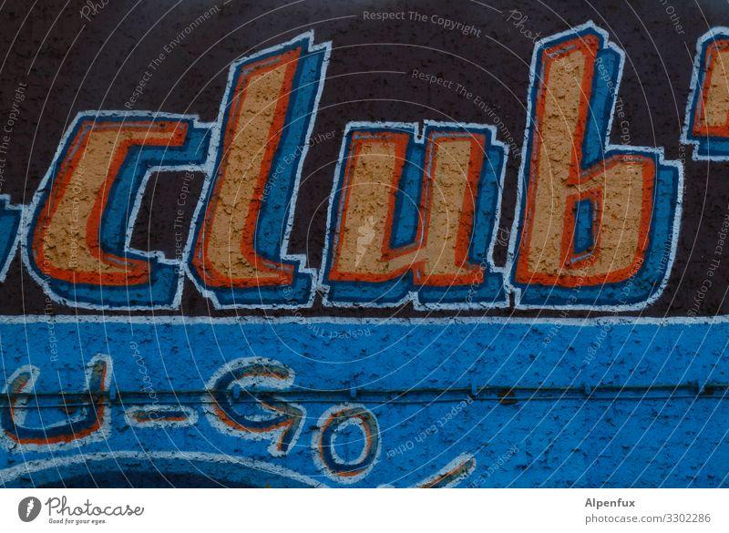 club U-Go | written Berlin Wall (barrier) Wall (building) Sign Characters Graffiti Dance Cool (slang) Multicoloured Joy Happiness Contentment