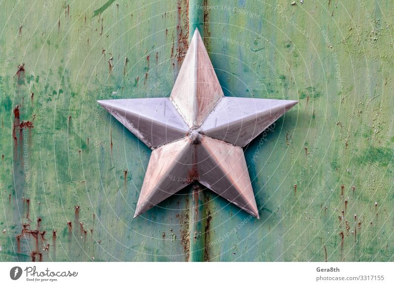 steel star on the iron surface in Chernobyl Vacation & Travel Old Colour Green Autumn Tourism Trip Metal Dangerous Threat Symbols and metaphors Seasons