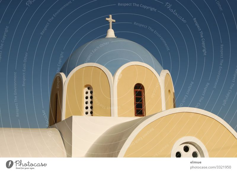 Vacation & Travel Blue White Window Religion and faith Yellow Tourism Design Church Elegant Authentic Romance Eternity Transience Historic Round