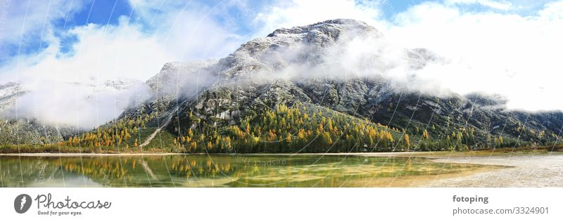 Dürrensee Beautiful Tourism Sun Winter Mountain Nature Landscape Water Clouds Autumn Weather Tree Forest Lake Tourist Attraction Exceptional Fantastic Blue 3:1