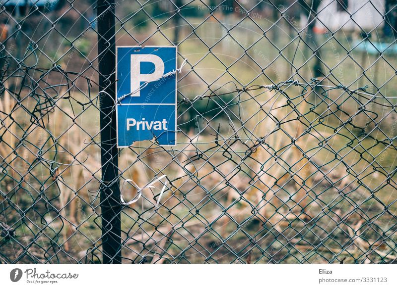 private Fence Bans Wire netting fence Clearway Private private parking Blue Garden Nature Garden plot Broken Colour photo Exterior shot Deserted Day