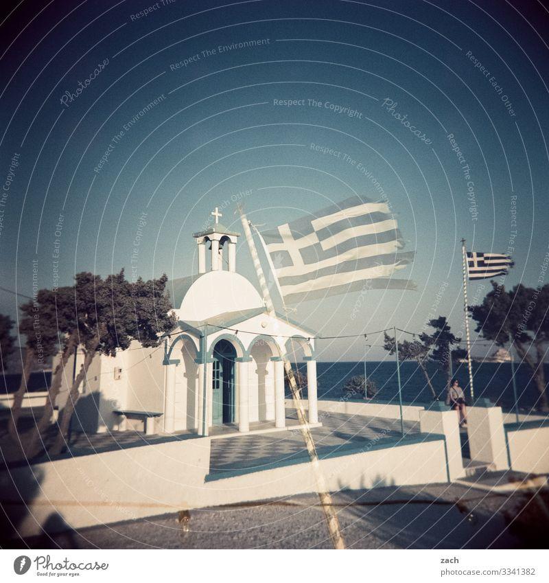 Church and State Sky Plant Tree Coast Ocean Aegean Sea Mediterranean sea Island Cyclades Milos Greece Village Old town Religion and faith Crucifix