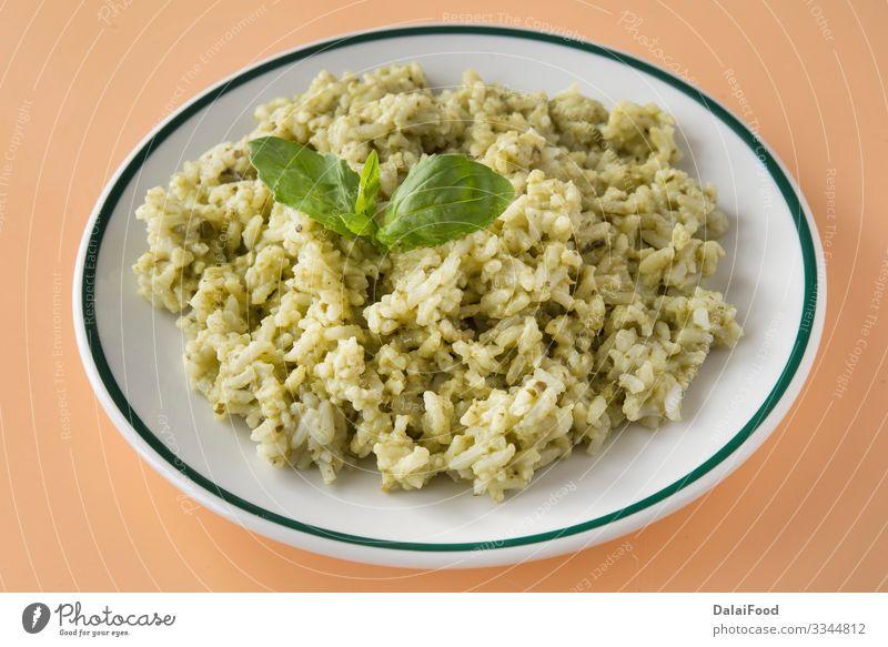 Traditional Mexican Arroz Verde Lunch Vegetarian diet Plate Basil brown background cilantro Cooking Coriander ecuatorian rice food Garlic Gourmet green rice