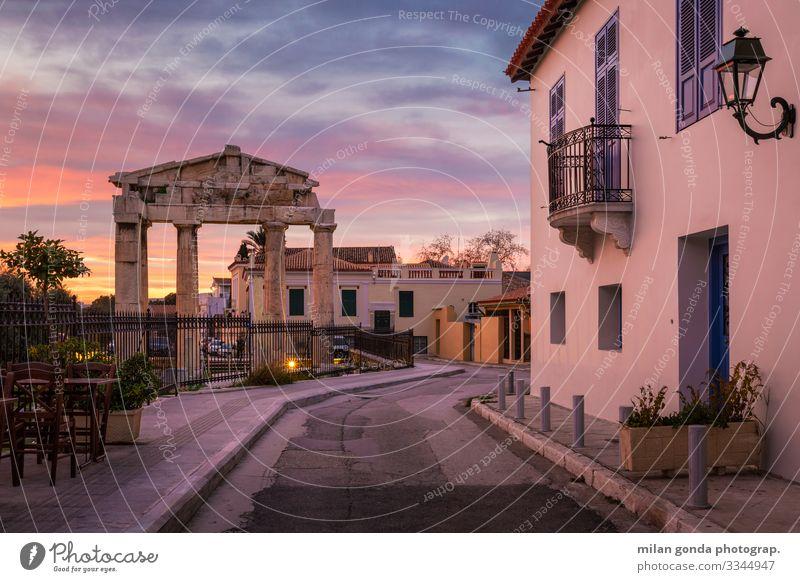 Roman Agora in Athens. Landscape Old town Ruin Monument Street Historic Europe Mediterranean Greece Greek Attica Plaka Monastiraki cityscape remains landmark