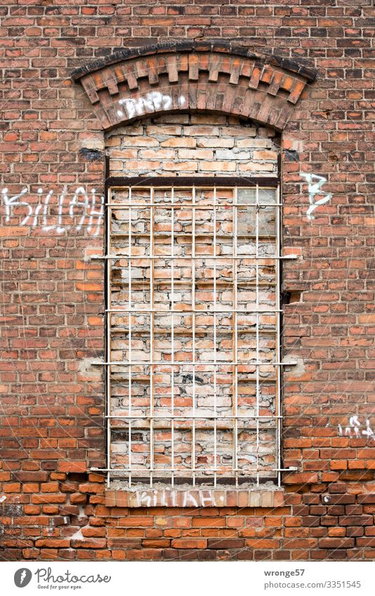 Zero visibility guaranteed Factory Window Stone Metal Old Town Brown Gray Wall (barrier) Grating Facade Safety Colour photo Subdued colour Exterior shot