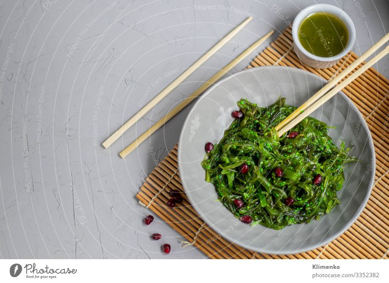 Seaweed Salad. Food Seafood Apple Orange Cake Ice cream Candy Nutrition Breakfast Organic produce Slow food Asian Food Crockery Champagne glass Lifestyle