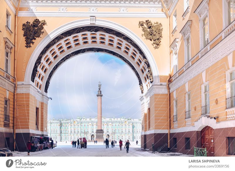 Palace Square, Arch of General Staff in St. Petersburg, Russia Vacation & Travel Tourism Winter Snow Museum Culture Sky Town Building Architecture Facade
