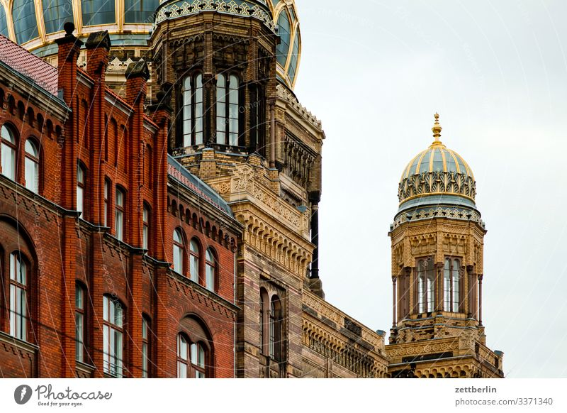 Oranienburger Straße Synagogue Architecture Berlin City Germany Worm's-eye view Capital city House (Residential Structure) Sky Heaven Downtown Downtown Berlin