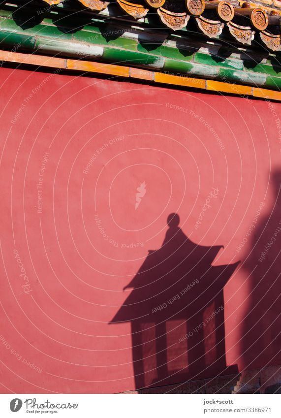 Shadow of a lantern on imperial red Wall (barrier) shadow cast Abstract World heritage Structures and shapes Chinese Imperial Quality Esthetic Might Historic