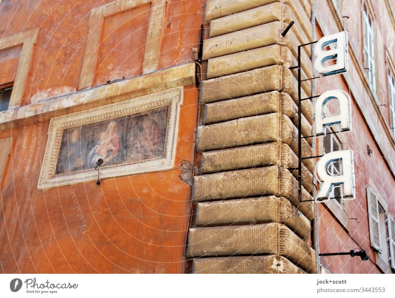 Bar hangs on a corner in the eternal city Rome Vintage Plaster Architecture masonry Decoration Mediterranean Facade Town Style Day Deserted Exterior shot