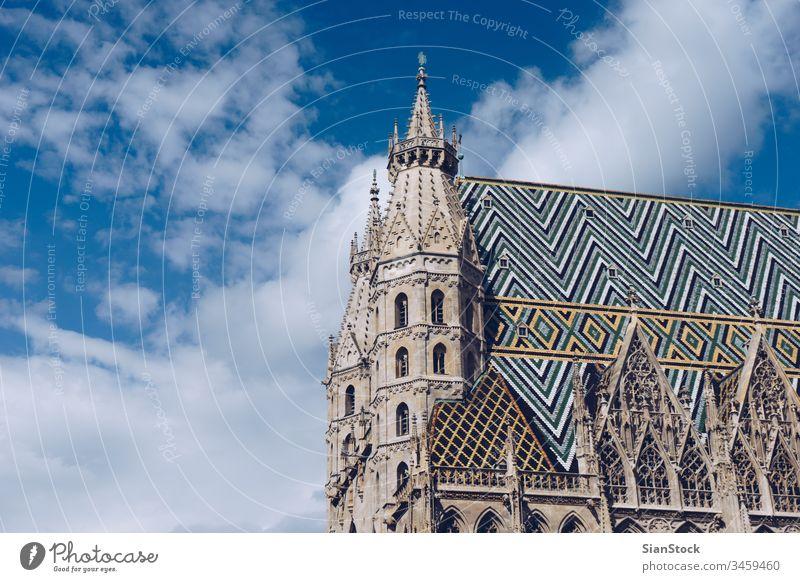St. Stephan cathedral in Vienna, Austria vienna austria stephan stephen stephansdom church europe tower architecture building city gothic travel landmark