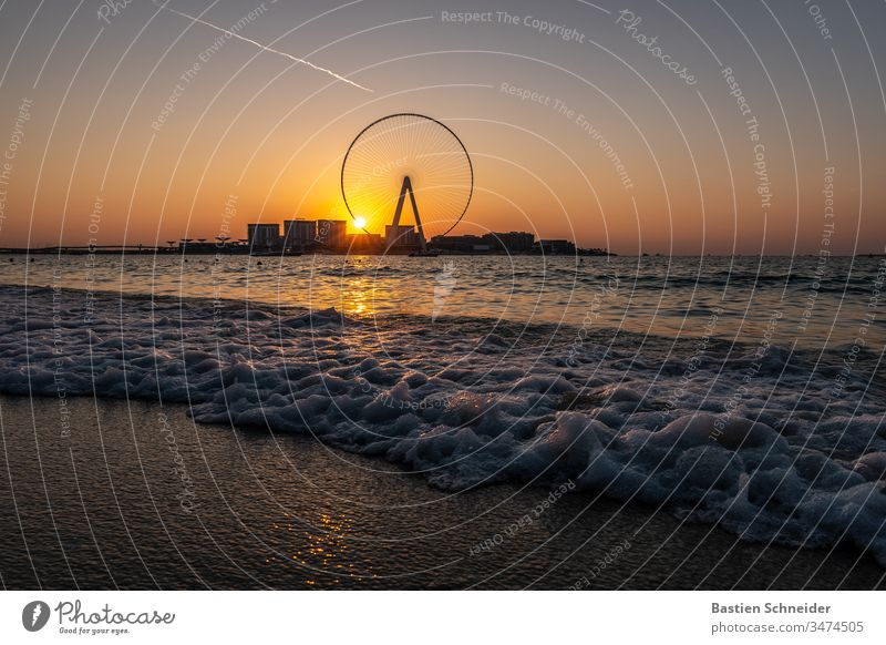 Dubai Ain, sunset, United Arab Emirates Night Copy Space bottom Channel due to living conditions Water Tower Scene futuristic Purple cityscape urban City