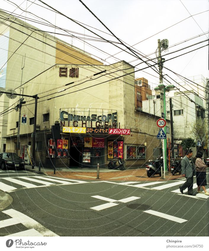 Street Building Historic Cinema Japan Chaos Yokohama