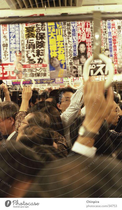 Group Work and employment Underground Stress Japan Hell Tokyo Public transit
