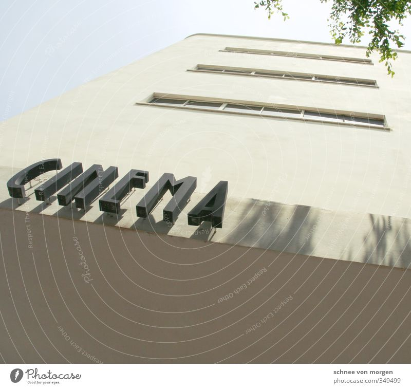 City House (Residential Structure) Wall (building) Architecture Wall (barrier) Building Art Facade Signs and labeling Characters Communicate Film industry Media