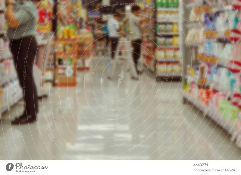 Abstract Blurred Goods in Supermarket abstract background blur blurred blurry bright business buy commerce concept consumer consumerism customer defocused