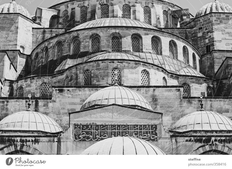 1005 nights | subjunctive vertebrae for the imagination Istanbul Church Tourist Attraction Landmark Esthetic Religion and faith Blue Mosque Islam