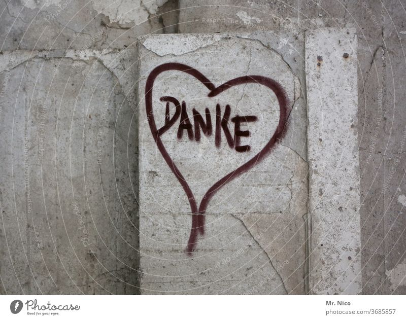 Thank you. I'll take care of it. Thank you very much Heart Heart-shaped Graffiti Grateful Characters Friendship Wall (building) Wall (barrier) Concrete wall