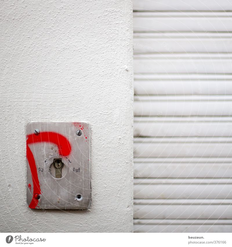 White Red Wall (building) Wall (barrier) Stone Metal Facade Flat (apartment) Living or residing Signs and labeling Characters Signage Industry Factory Silver Garage