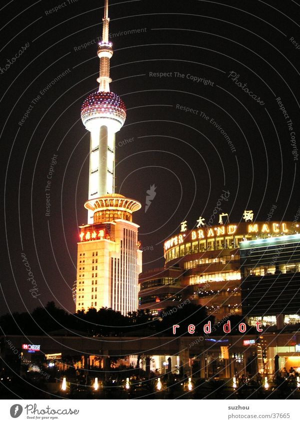 television tower Shanghai Night Light China Architecture Skyline Television tower