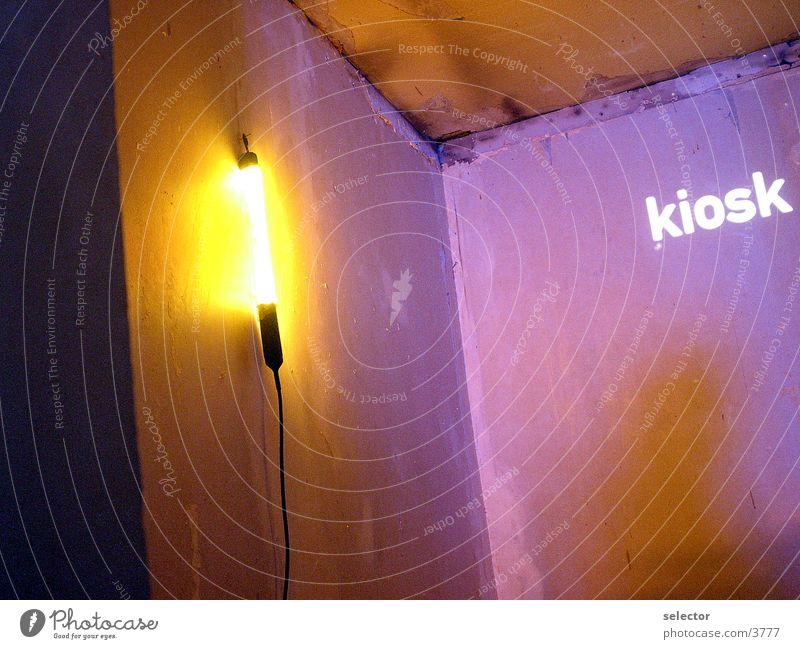 kiosk_1 Club