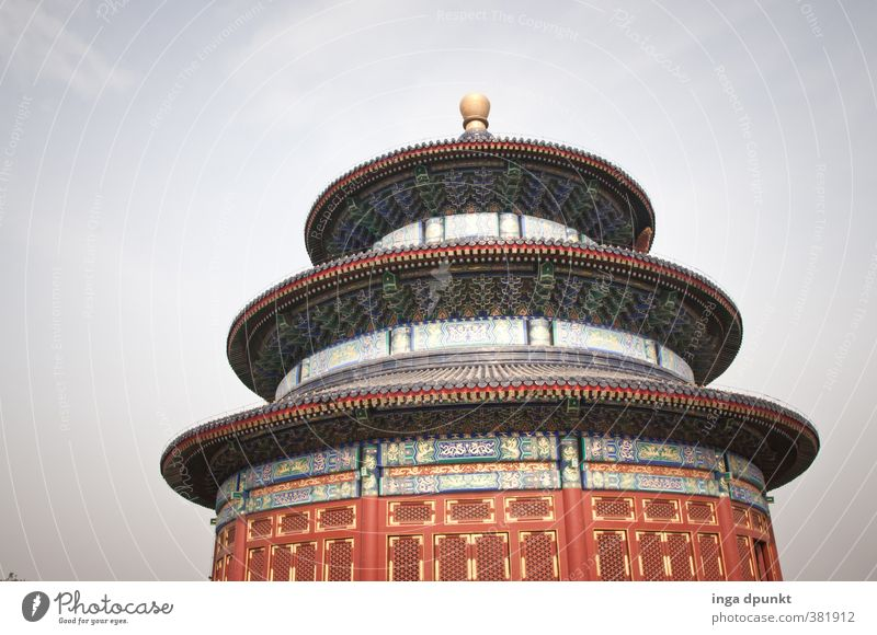 Temple of Heaven Culture Beijing China Asia Exceptional Power Wanderlust Belief Religion and faith Vacation & Travel Manmade structures Tourist Attraction