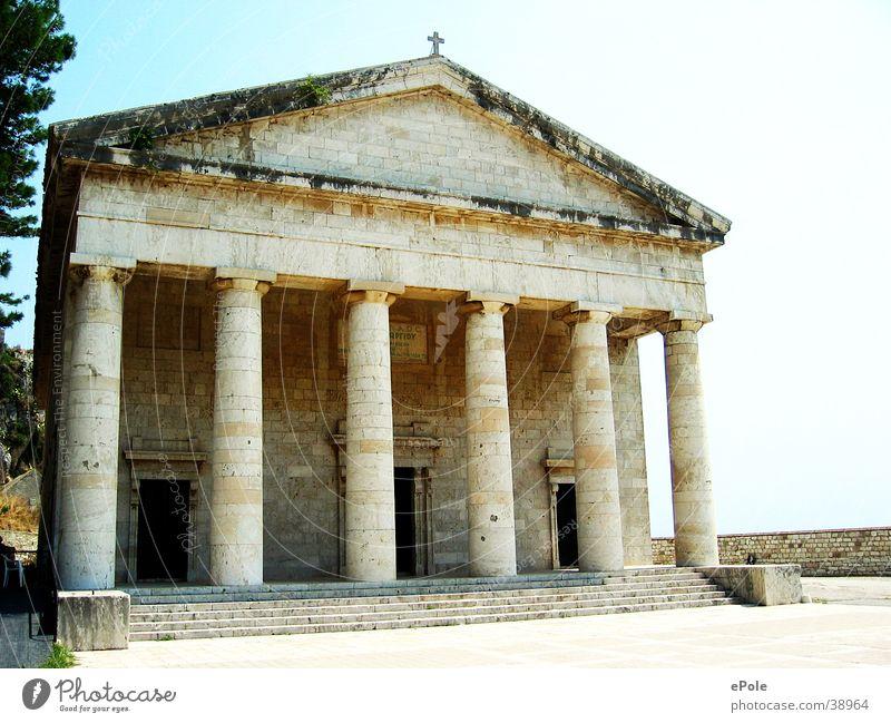 monumental Greece Exhibition Trade fair Column Museum