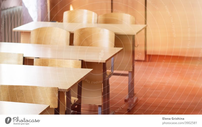 Empty school class. School desks and chairs, back to school. classroom university empty auditorium background schoolroom education table learn lesson training