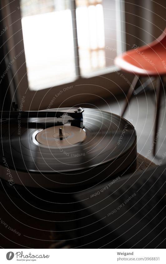 record player Music Record player album Retro sound Hi-fi amass Pick-up head Skirt pop Jazz
