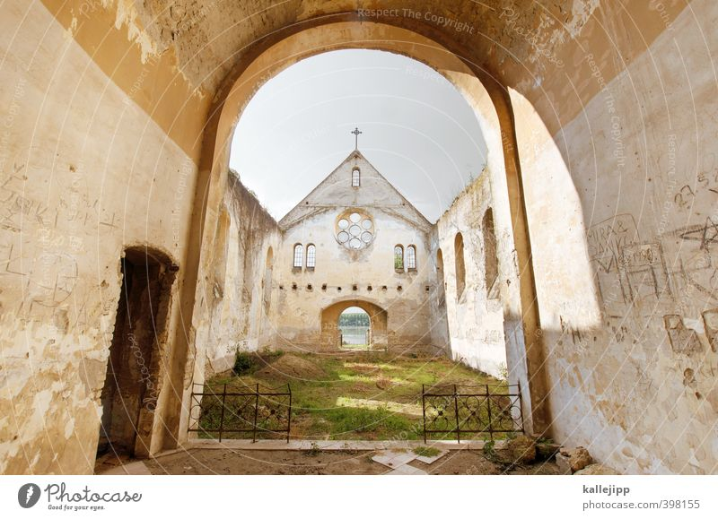 Old Heaven Religion and faith Car Window Back Church Roof Hope Culture Village End Ruin Arch Cathedral Catholicism Danube