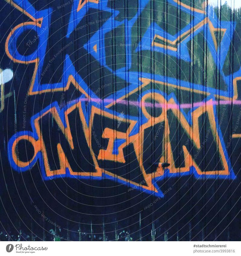 NO Graffiti Text Exterior shot no say no no means no No! no thanks Word Cancelation Characters Wall (building) Deserted