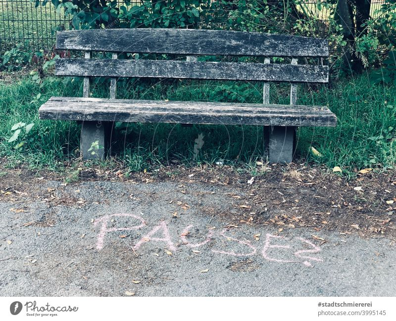 break? Break take a break Invitation Relaxation Nature Sit Calm Bench Loneliness Deserted Green Day Park Seating Park bench Wood Exterior shot Wooden bench