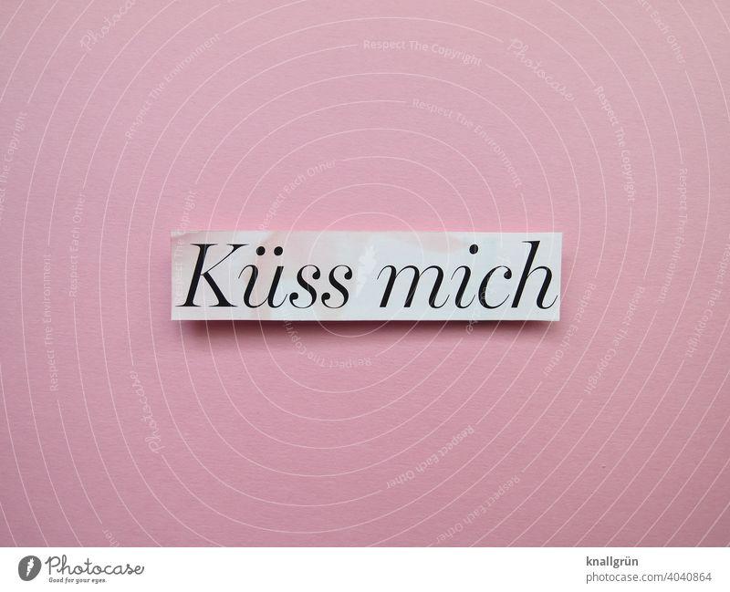 Kiss me Kissing Love Touch Together Sympathy Happy Infatuation Emotions Romance Couple 2 Joie de vivre (Vitality) Partner Human being Trust Friendship