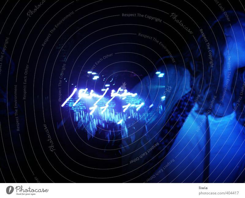 I love you dude Music Dance Blue Lomography 2011 Festival Interior shot Aerial photograph Holga Long exposure Blur