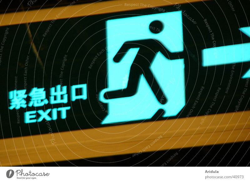 china_02 Pictogram Underground China Shanghai Asia Tunnel Signage Road marking Lanes & trails Arrow exit Illuminate