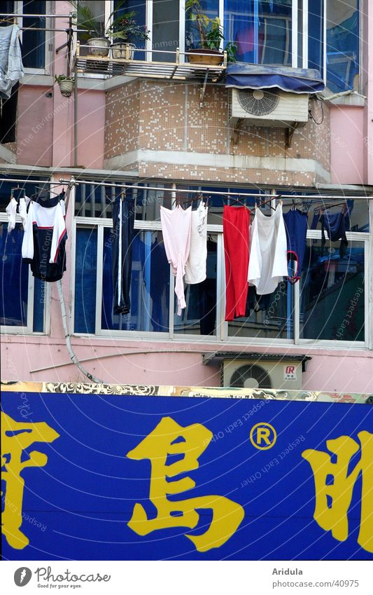 Blue City Yellow Street Wall (building) Window Flat (apartment) Facade Characters Asia Advertising Sign China Balcony Laundry Dry