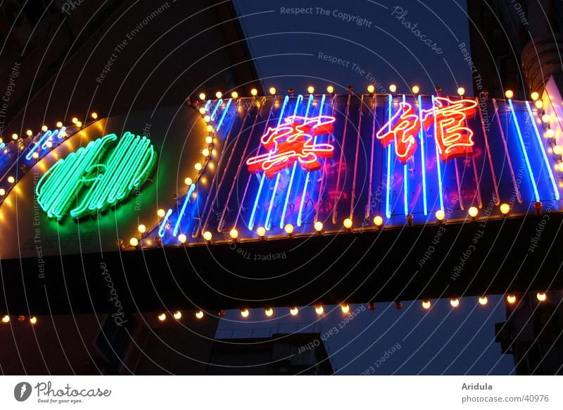 City Dark Characters Asia Sign China Neon light Neon sign Chinese Advertising Hangzhou