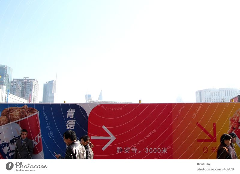 Human being Sky Blue City Red House (Residential Structure) Street Bright Going High-rise To go for a walk Characters Construction site Asia Digits and numbers Clarity