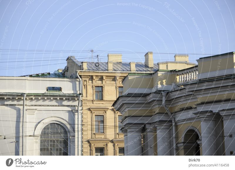 Facade details of houses on Nevsky Prospekt, St. Petersburg, in the foreground Gostiny Dvor Town Downtown St. Petersburgh Shopping center Historic