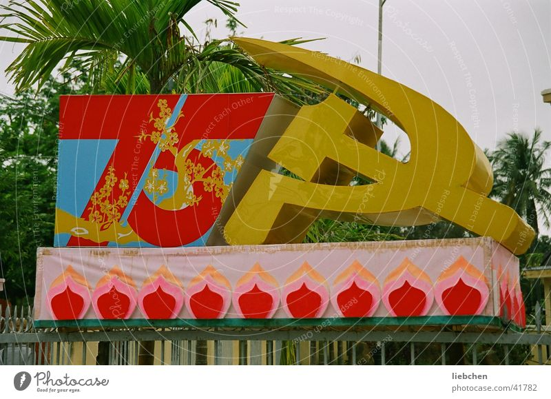 75 years KPV Digits and numbers Los Angeles Hammer sickle