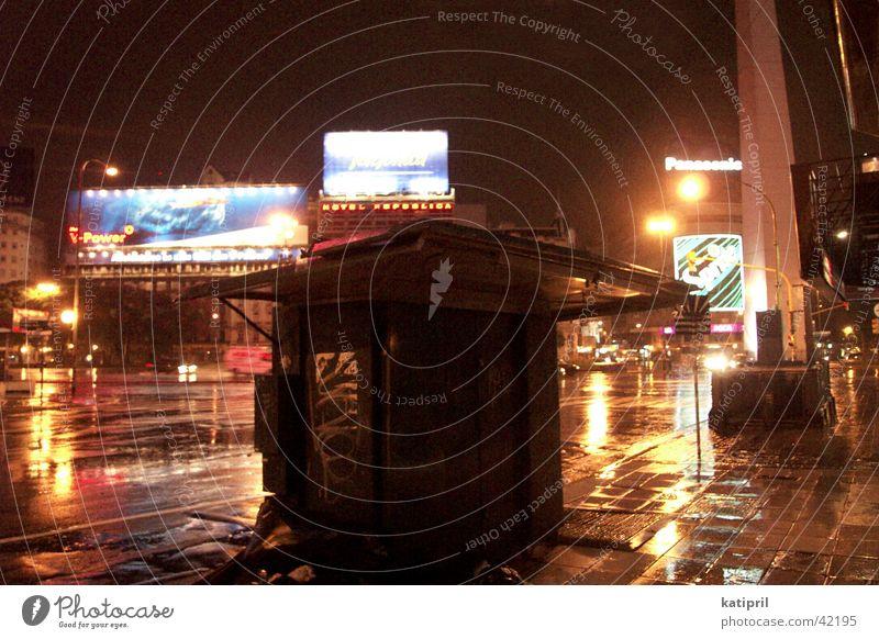 City Rain Kiosk